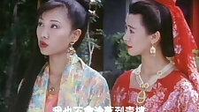 Ancient Chinese Whorehouse 1994 Xvid Moni chunk